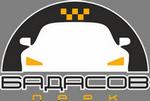 Аренда автомобилей для работы в Яндекс.Такси | Работа курьером в сервисе Яндекс.Еда | Бадасов-парк